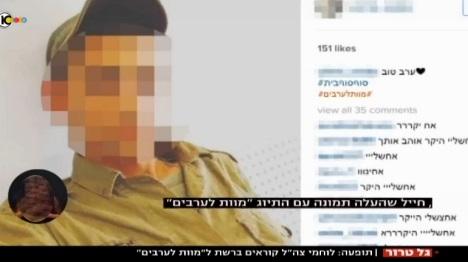 הדאגה של ערוץ 10 להסברה הישראלית