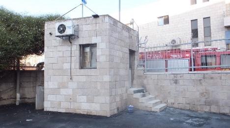 טרור בבית המשפט המחוזי בבירה