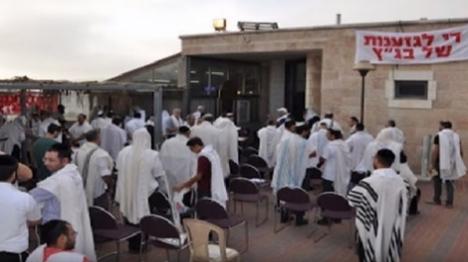 בית כנסת איילת השחר (צילום מסך מיוטויוב משה פואה)
