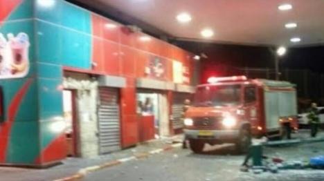 טרור בירושלים: לינץ' ערבי בתחנת דלק