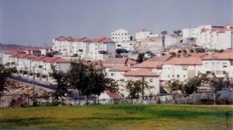 ביתר עילית (Yoninah) צילום: Yoninah