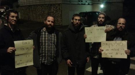 הפגנה לילית מול ביתו של יעלון