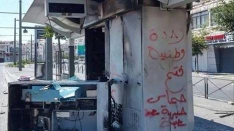 בעקבות ההתקפות: מחסור ברכבות בירושלים
