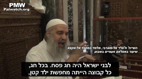אישום: שייח הסית לפגיעה ביהודים