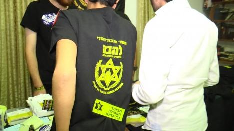 ירושלים: קריאה לילדים להגיע לכנס מסיון