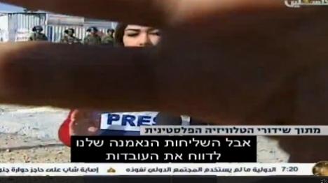 שוב: ערוץ 10 נגד חיילים