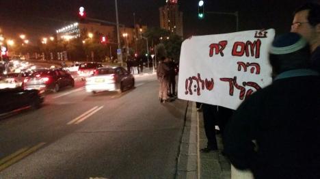 """המחאה גוברת: """"לא שותקים כנגד העינויים"""""""