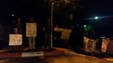 הפגנה לד ביתו של השופט נוריאלי