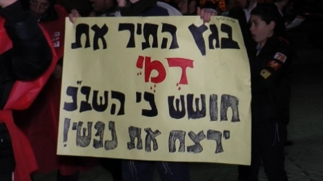 """""""ההתכחשות לעינויים היא אטימות ופשע"""""""