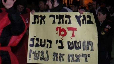 'יהודי לא מענה יהודי' - נייר עמדה