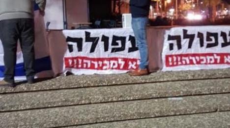 כך נאבקים תושבי עפולה לשמירת הצביון היהודי