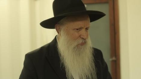 הרב יצחק גינזבורג.