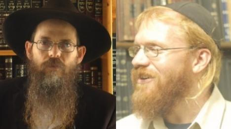 הרב יוסי אליצור והרב יצחק שפירא