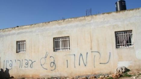 אירוע תג המחיר בו הורשעו החמישה, בכפר בתילו בבנימין (אהוד אמיתון TPS)