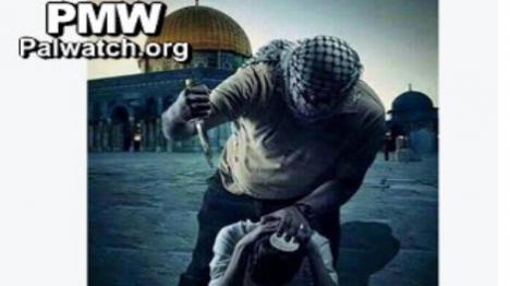 רץ ברשת: כך תרצחו יהודים