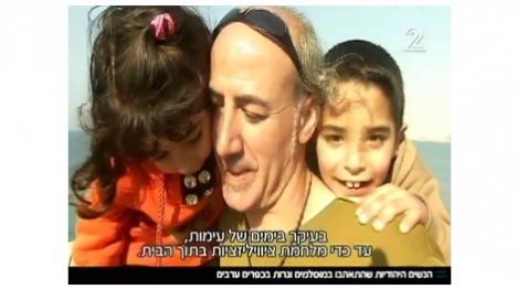 מחיר ההתבוללות: ילד יהודי רוצה לבצע פיגוע