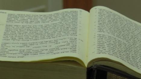 """חידון התנ""""ך - ליהודים בלבד"""