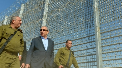 """""""נקיף את כל ישראל בגדר"""""""