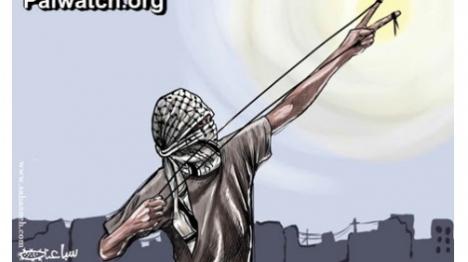 יוטיוב החזירה לפעילות את ערוץ 'מבט לתקשורת פלסטינית'