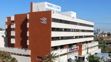 """דו""""ח בריאות: המרכז הרפואי המועדף בישראל"""