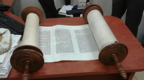 לתרגם את התורה