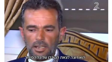 התקשורת בישראל מחבקת את משפחת המחבל