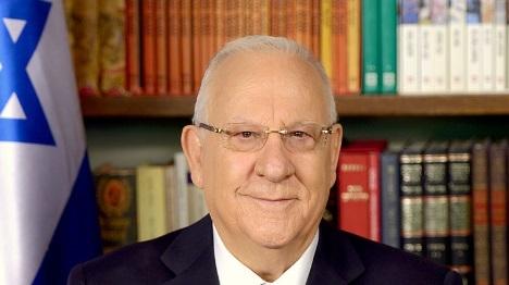 ריבלין יעניק פרס על 'חינוך לשותפות'