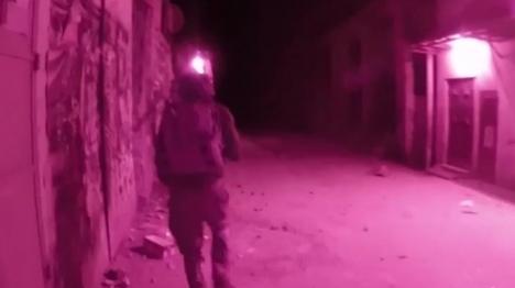 עיסוואיה: מבצע מעצרים ומטען צינור
