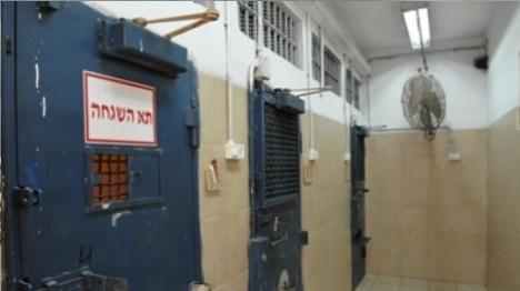 ארכיון (שירות בתי הסוהר)
