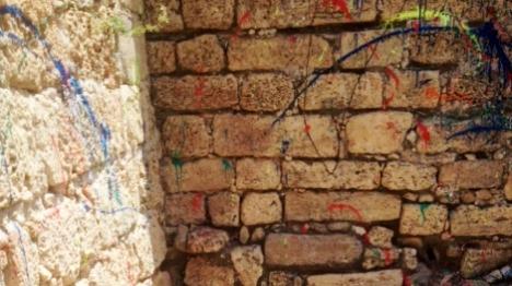 השחיתו את המצודה ויתקנו את הנזק