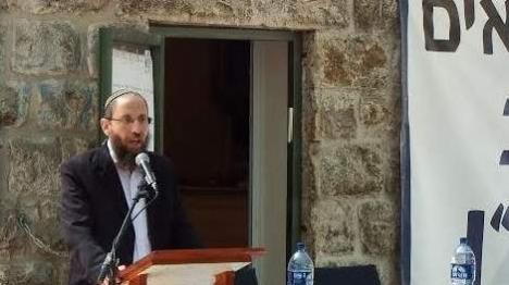 הרב רימון בכנס (יח''צ)