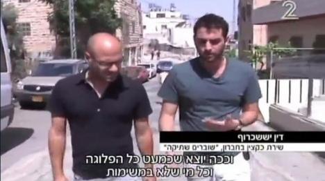 אוהד חמו ודין ישכרוף (צילום מסך ערוץ 2)