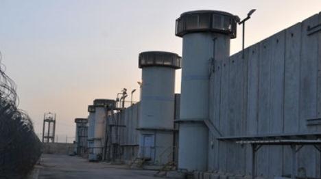 בית כלא. ארכיון  (שבס)