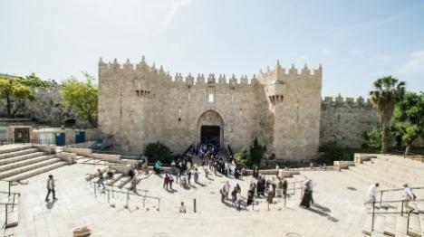 סוכל פיגוע דקירה בירושלים