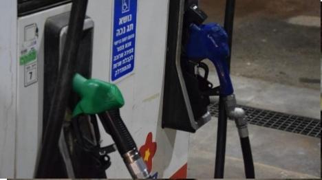 מחירי הדלק עולים