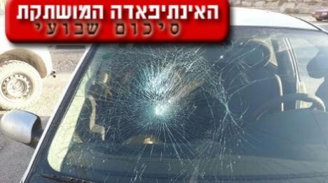 מסכמים שבוע: שישה יהודים נפצעו