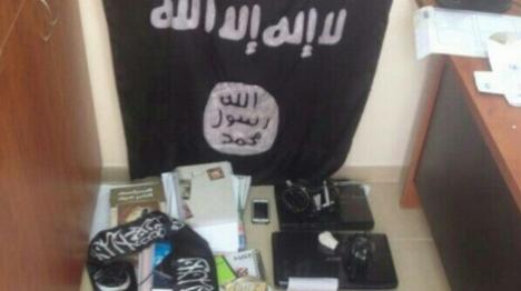 החשוד בייבוא חומרי דאעש לארץ שוחרר