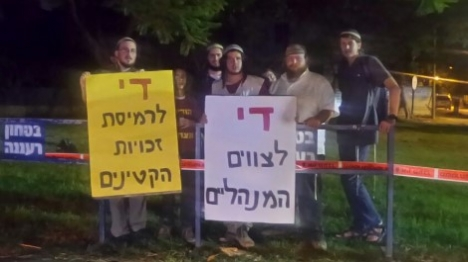 הצו המנהלי: פעילים מפגינים מול השר בנט