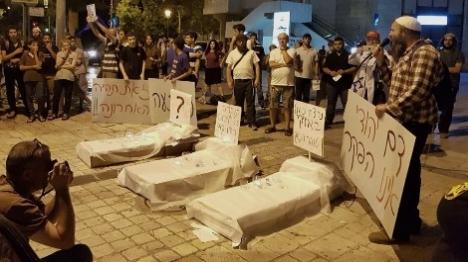 סיכום היום: טרור ערבי, הפגנות ומעצרים