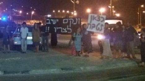 תושבים הפגינו במחאה על ההפקרות הבטחונית