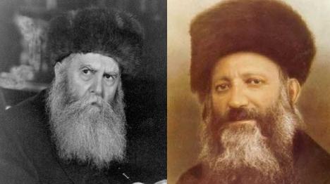 """""""יום גילה, יום דיצה וחדווה לכל בית ישראל"""""""