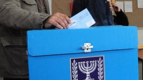 הצעה: חופש הצבעה בכל קלפי בארץ
