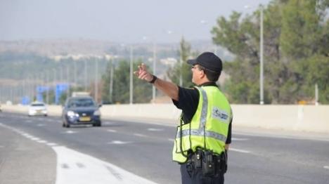 פשע וטרור: 46 עבירות לערבי אחד