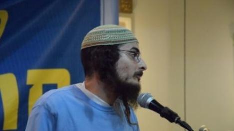 """""""מוחמד דף היהודי"""""""