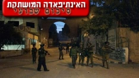 מסכמים שבוע: עשרה יהודים נפצעו