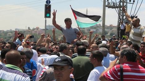 המשטרה הציעה מתווה לקיום צעדת עוצמה יהודית