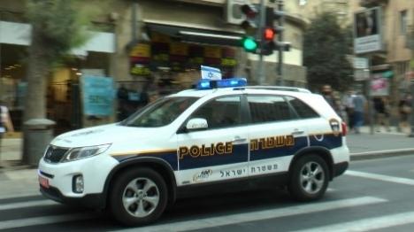 """חריש: 19 שב""""חים ערבים נעצרו"""