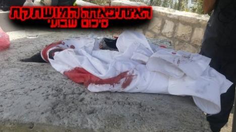פיגוע. סיכום שבועי חולצתו המגואלת בדם של הפצוע בפיגוע בהר הזיתים (דוברות המשטרה)