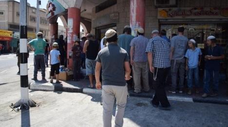 תושבים מחו כנגד טרור האבנים