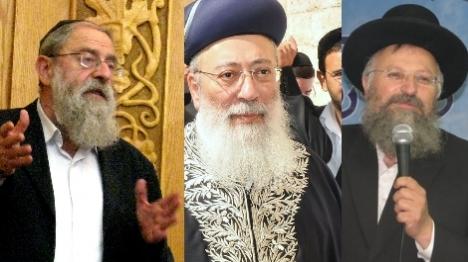 מי יהיו רבני העיר ירושלים?
